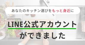 line_sr