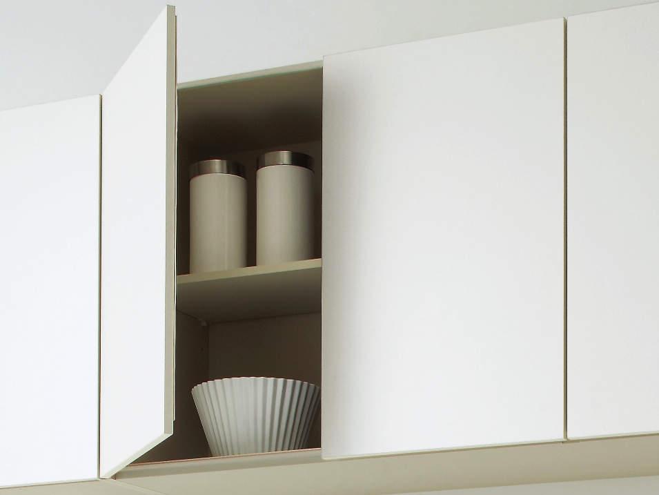 キッチンに吊戸棚って本当に必要? 後悔しないための3つのポイント・収納アイデア サムネイル画像