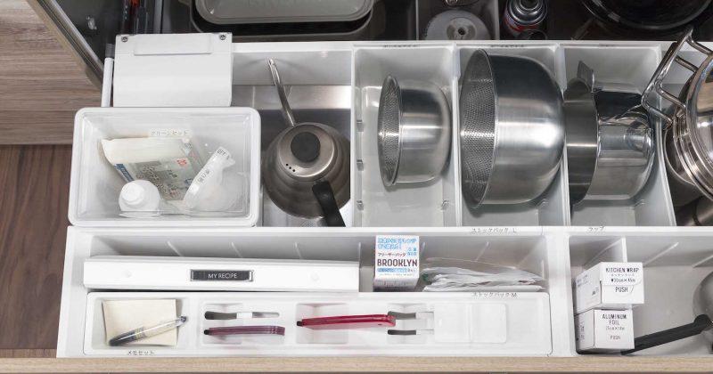キッチンがごちゃごちゃ! そんなときに見直したい整理の方法 サムネイル画像